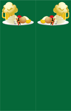 German Food Green Bookmark bookmark